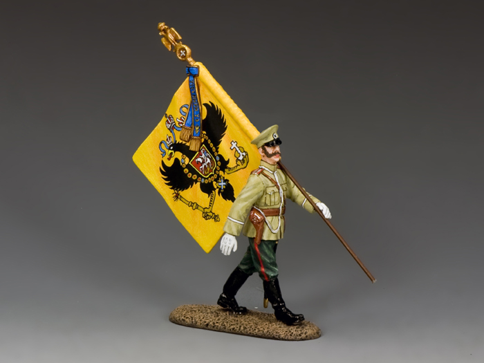 WWI Imperial Russian Flagbearer