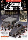 Achtung! Wehrmacht