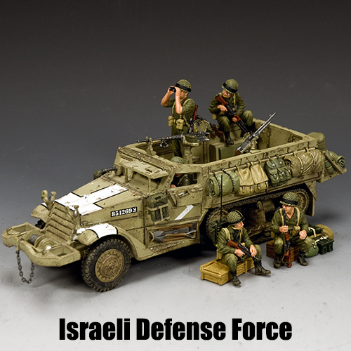 Israeli Defense Force_King & Country Toy Soldiers