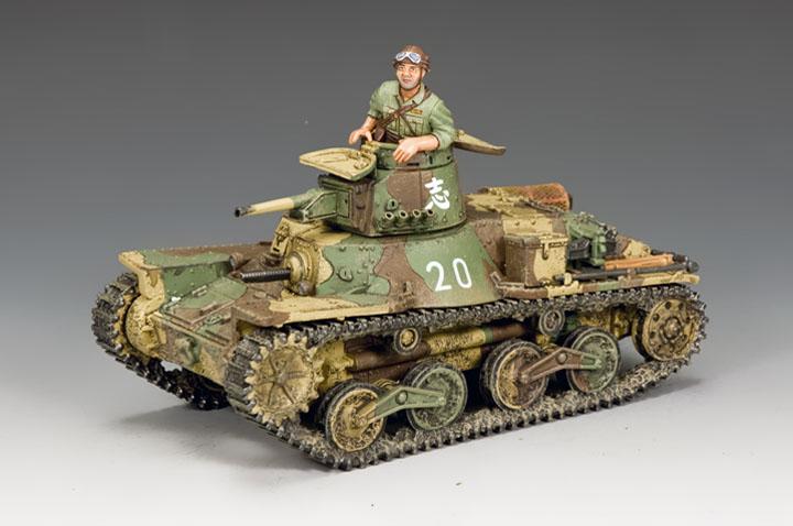 JN040 Type 95 Ha-Go Light Tank