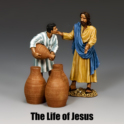 The Life of Jesus_King & Country Toy Soldiers